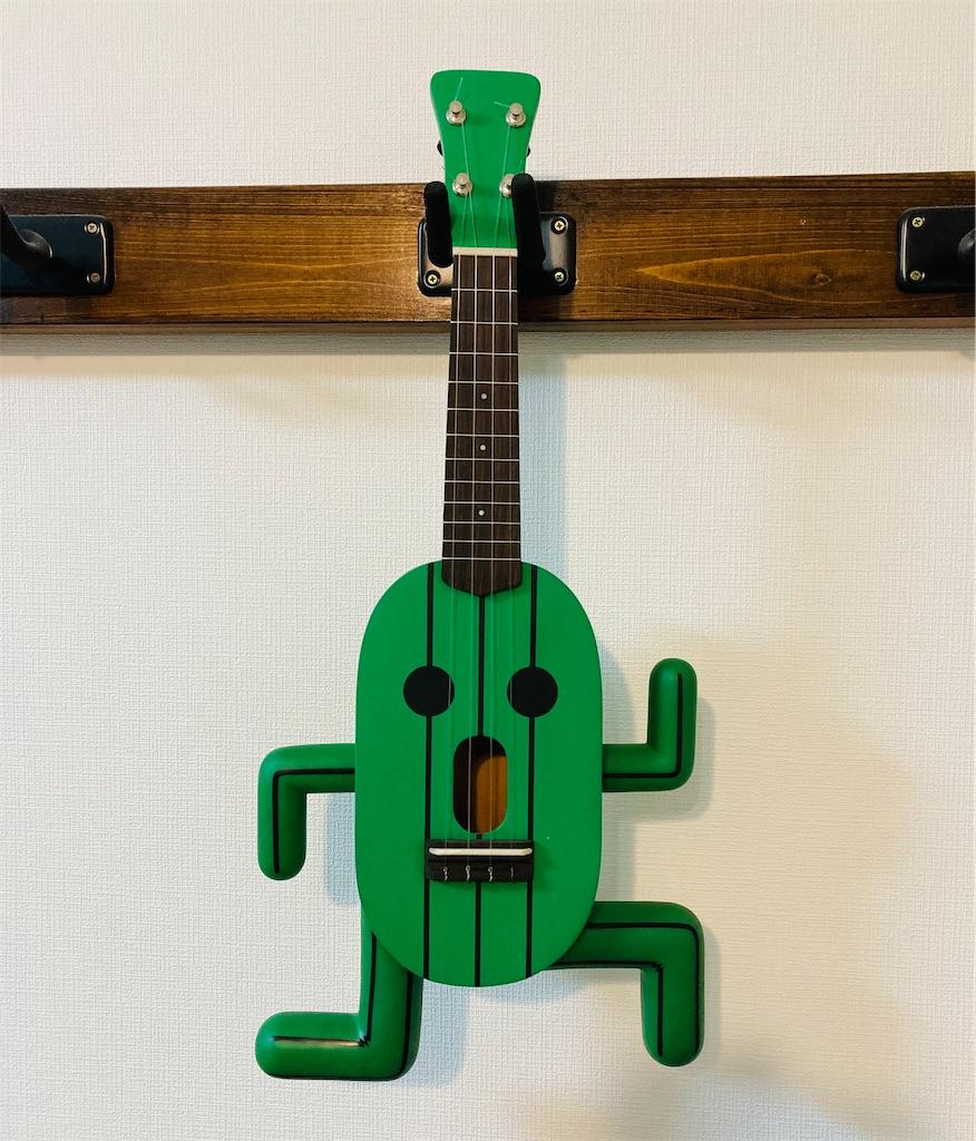 f:id:ukulelefun:20201104193554j:image