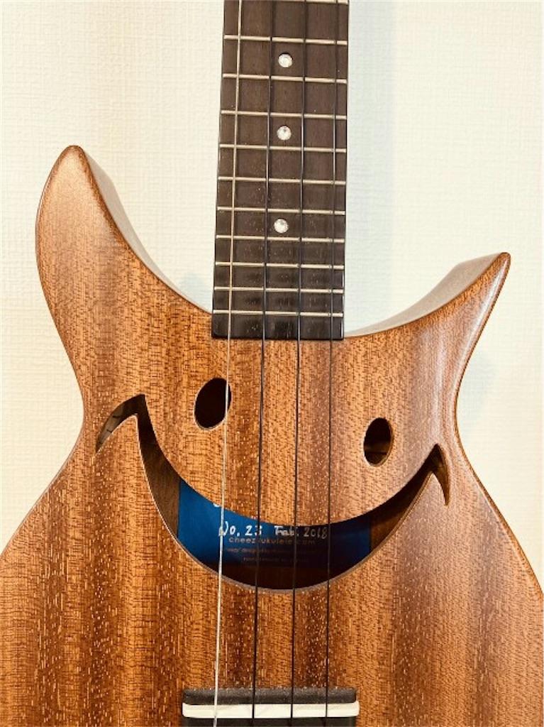 f:id:ukulelefun:20201214161349j:image