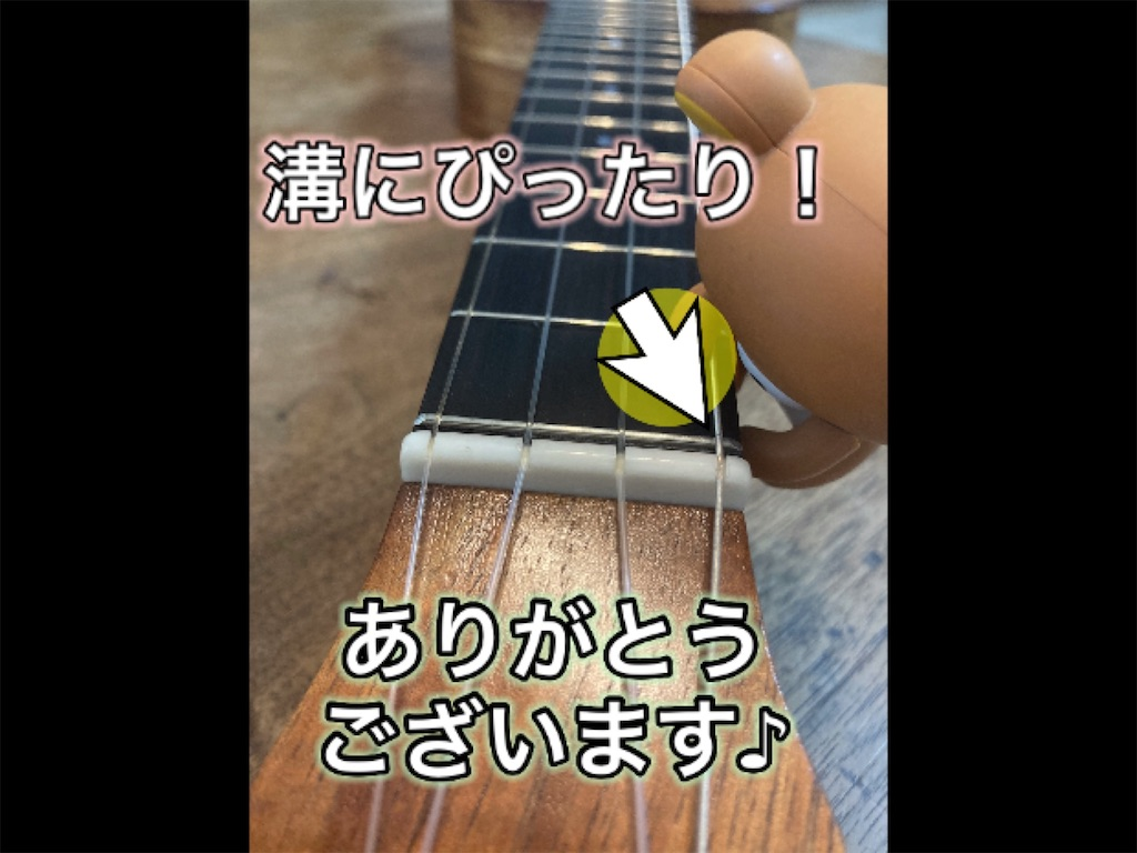 f:id:ukulelefun:20201215114843j:image
