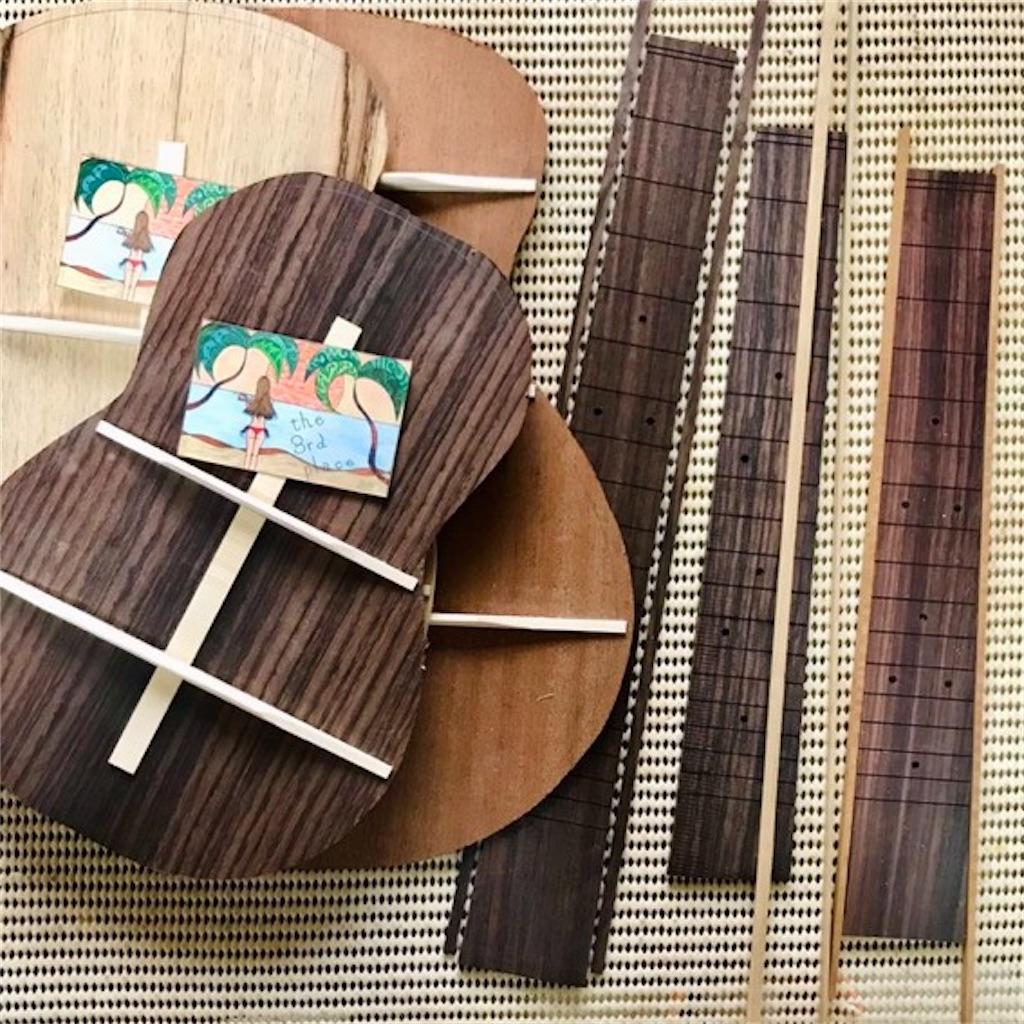 f:id:ukulelefun:20210201105553j:image