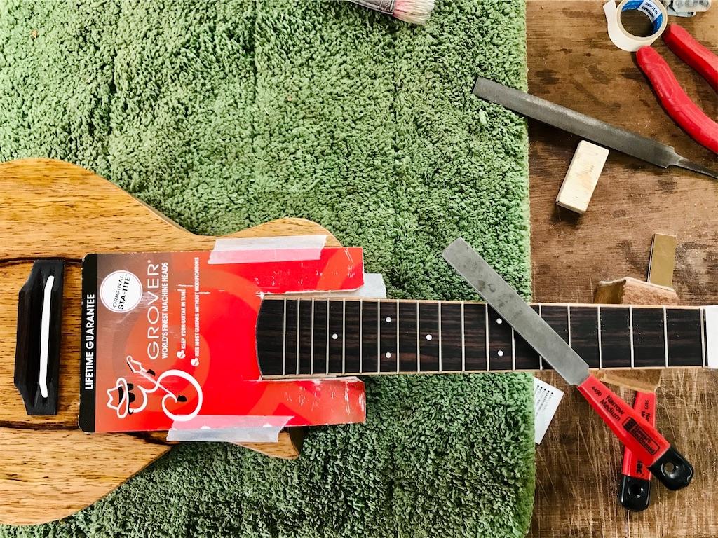 f:id:ukulelefun:20210207135513j:image