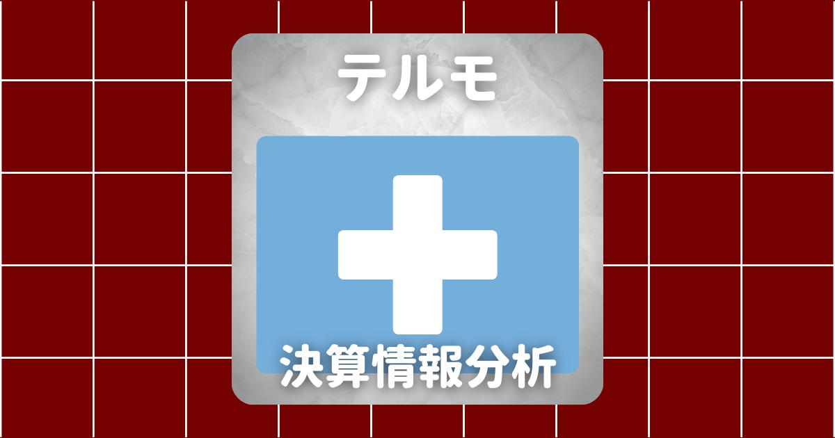 f:id:ul-1:20210923103637p:plain