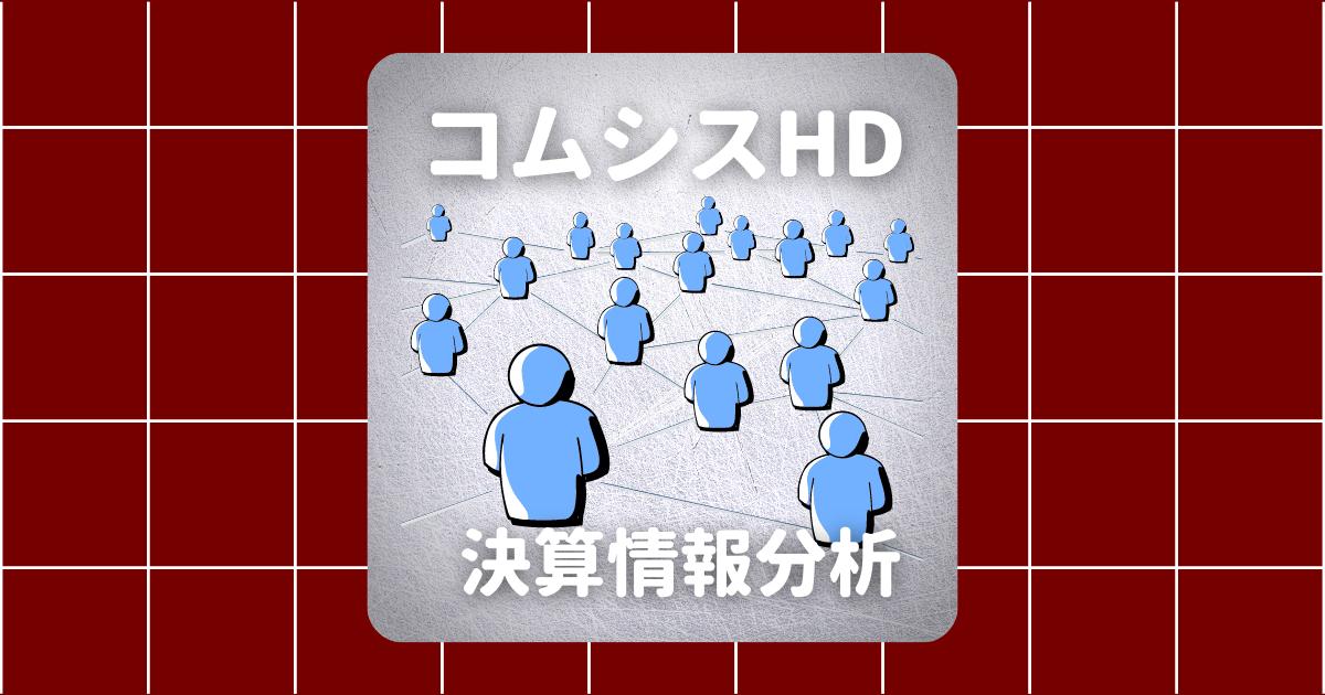 f:id:ul-1:20211001112812p:plain