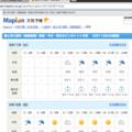 20130511西湖の天気(MAPIONより)