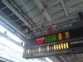 20140320 新宿駅12番線(中央快速線)