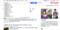 検索結果Yahooスクリーンショット
