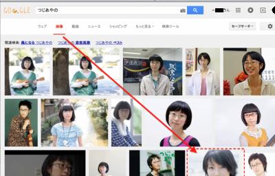 Google 20150510 (img)
