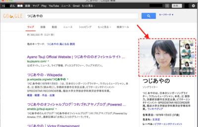 Google 20150510