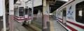 越後湯沢駅で。ほくほく線 HK100系