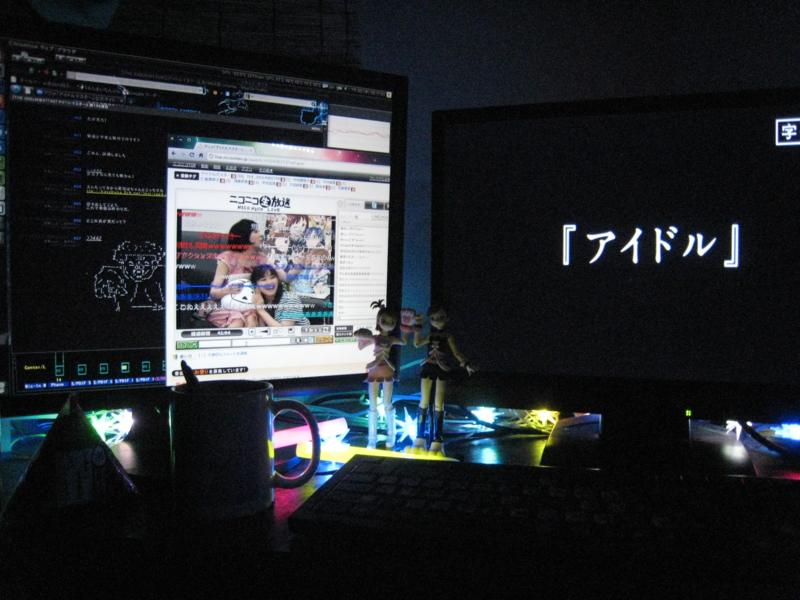 f:id:ultimei:20110708021249j:image:h480