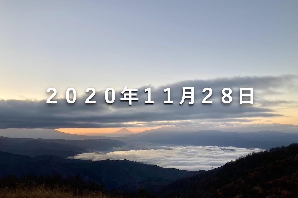 f:id:ultora3923:20201127230044j:plain