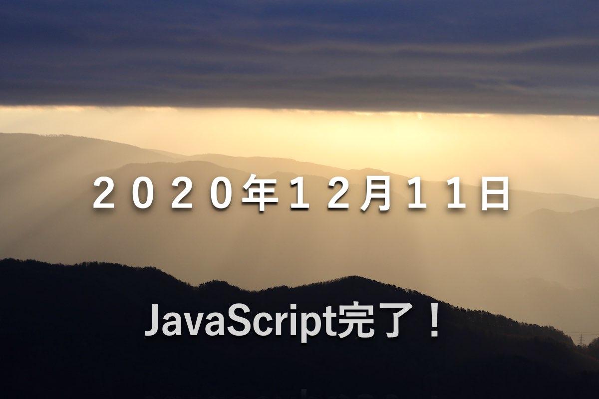 f:id:ultora3923:20201211230021j:plain