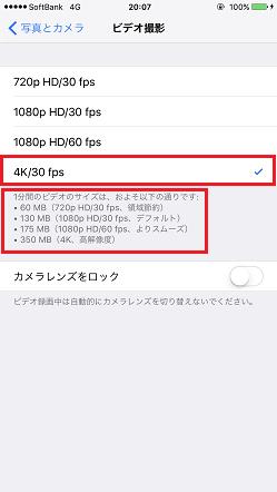 iPhone7のカメラ性能を徹底レビュー | カメラのキ …