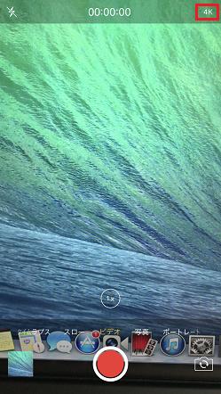 ipad air2 はiphone7で撮影した4K動画ビデオ …
