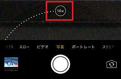 f:id:ultracisco7:20161204174744p:plain
