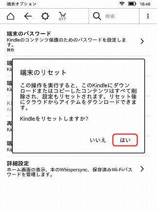 f:id:ultracisco7:20170101230157j:plain