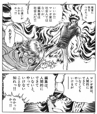 http://f.hatena.ne.jp/images/fotolife/u/ululun/20080608/20080608122856.jpg