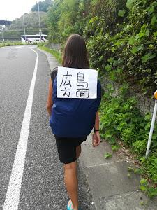 f:id:uluru-2008-koichi:20170910155613j:plain