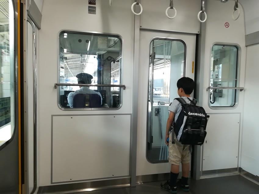f:id:uluru-2008-koichi:20171009151954j:plain