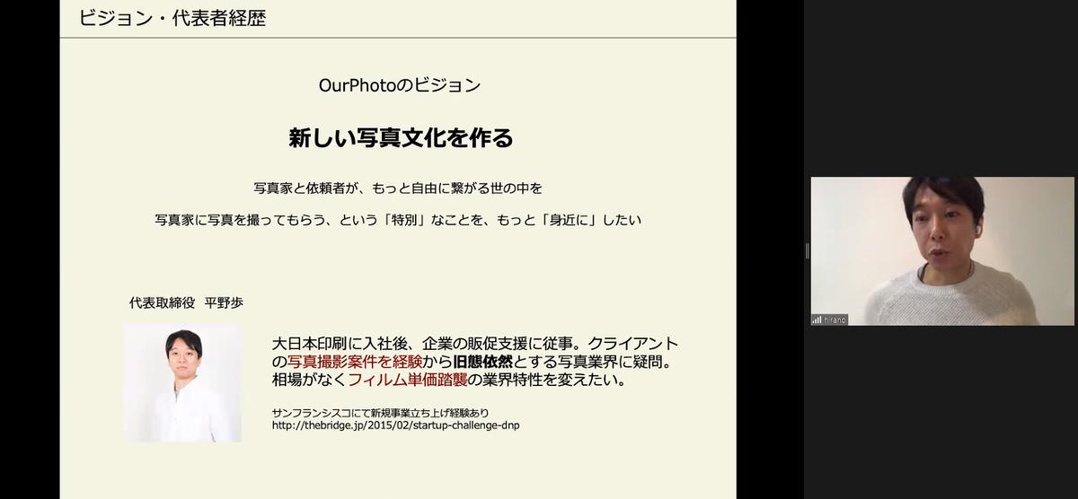 f:id:uluru_blog:20210115174907p:plain