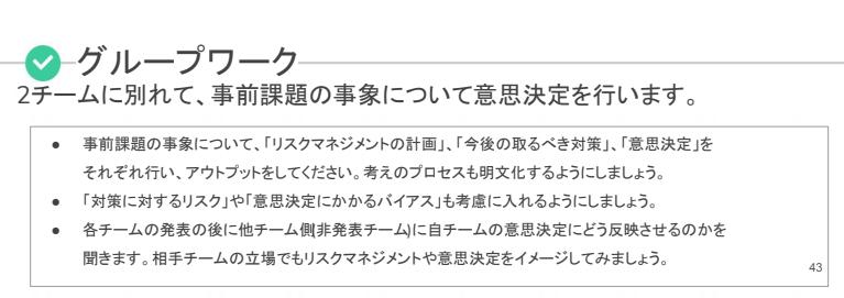f:id:uluru_blog:20210120185422p:plain