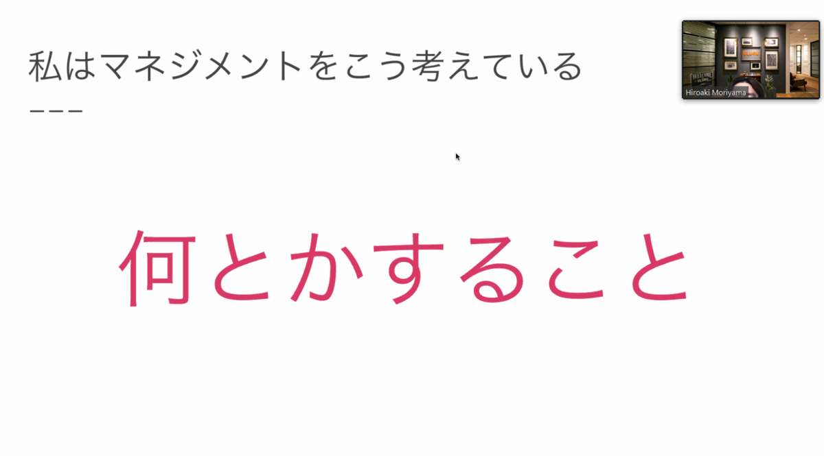 f:id:uluru_blog:20210127201347p:plain