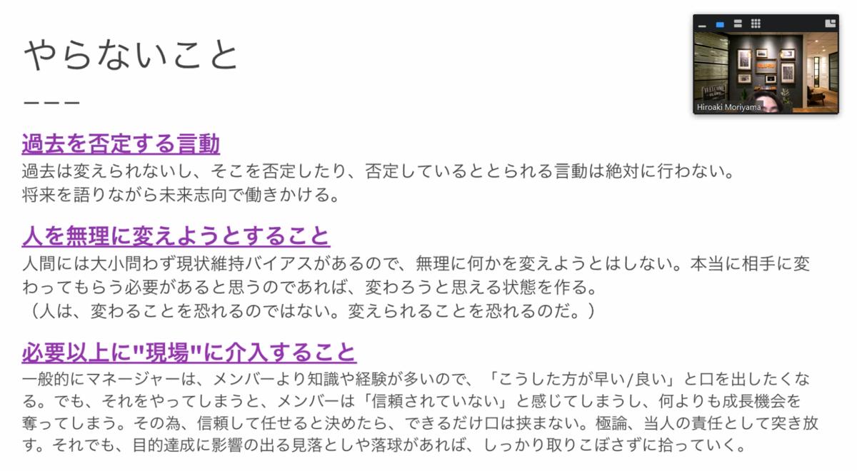 f:id:uluru_blog:20210127201837p:plain