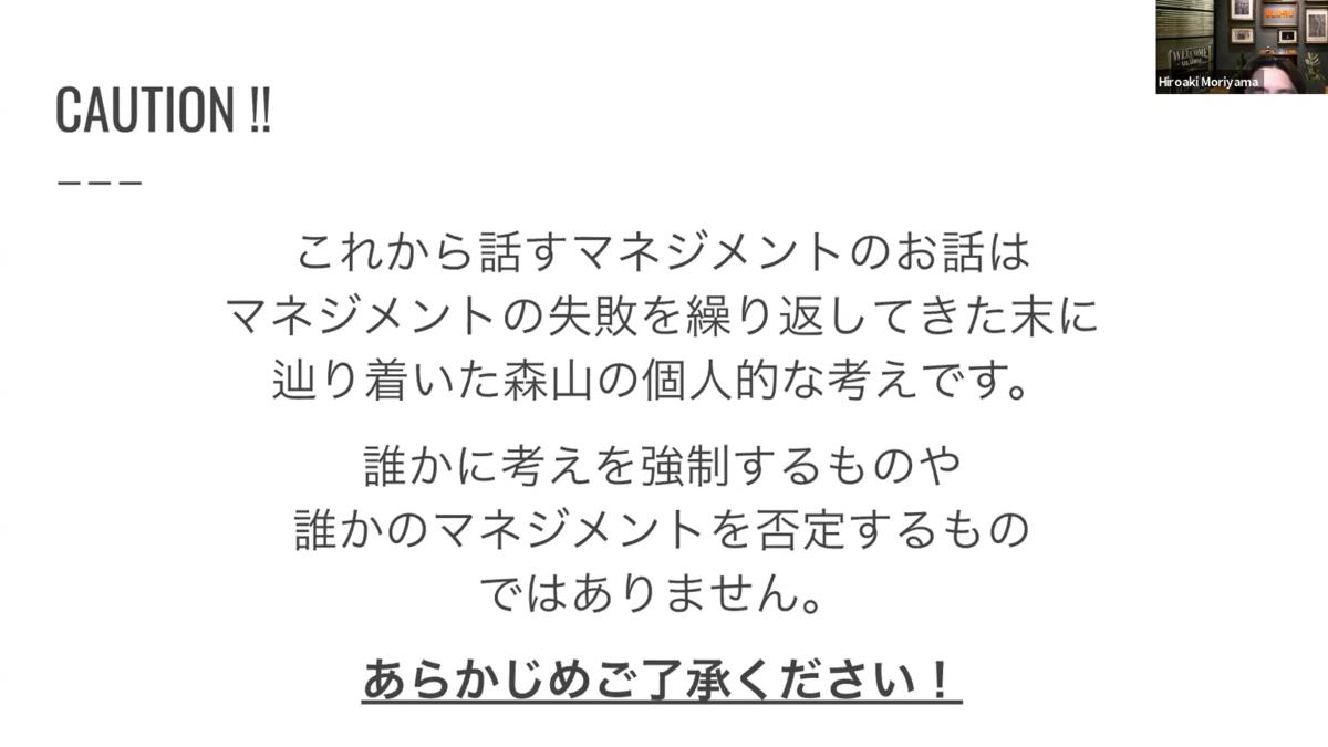 f:id:uluru_blog:20210129175654p:plain