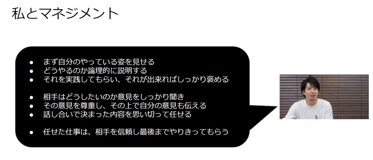 f:id:uluru_blog:20210428222907p:plain