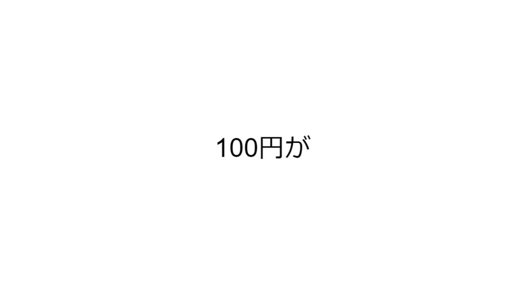 f:id:ulurubiz:20181006141146p:plain
