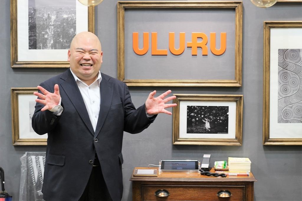 f:id:ulurubiz:20190121124239j:plain