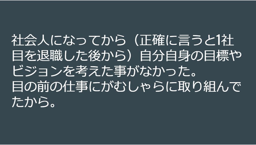 f:id:ulurubiz:20190422125916p:plain