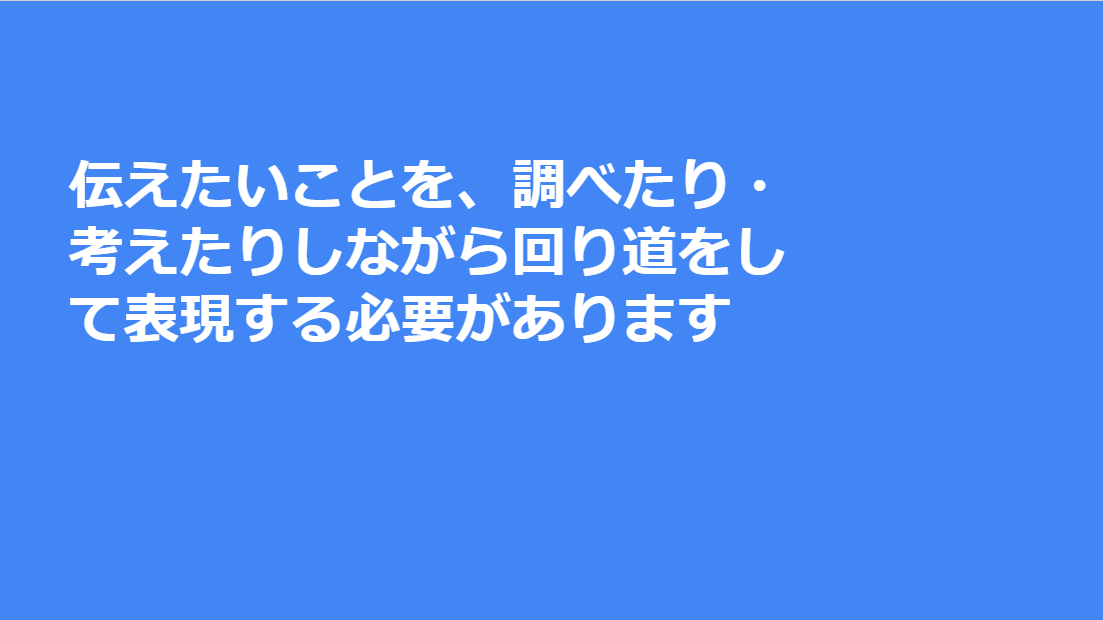 f:id:ulurubiz:20190627153048p:plain