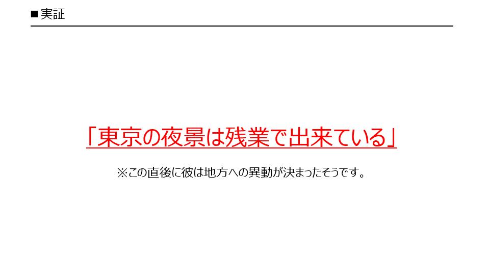 f:id:ulurubiz:20191008155153p:plain