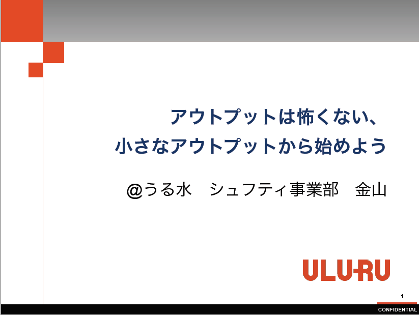 f:id:ulurubiz:20191129131020p:plain