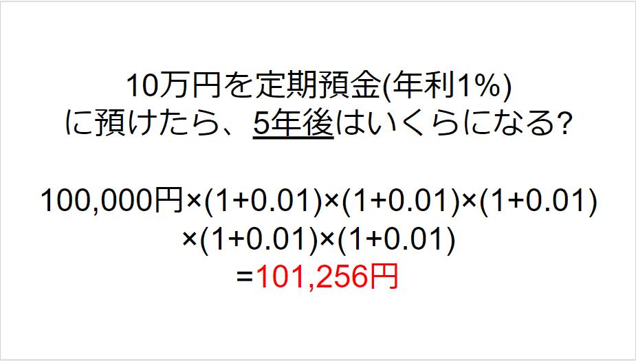 f:id:ulurubiz:20200115175937p:plain