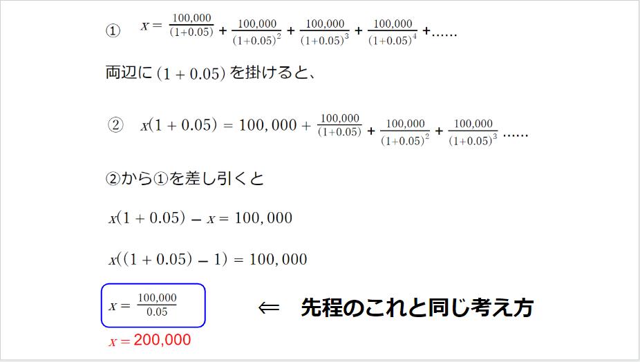 f:id:ulurubiz:20200115175955p:plain