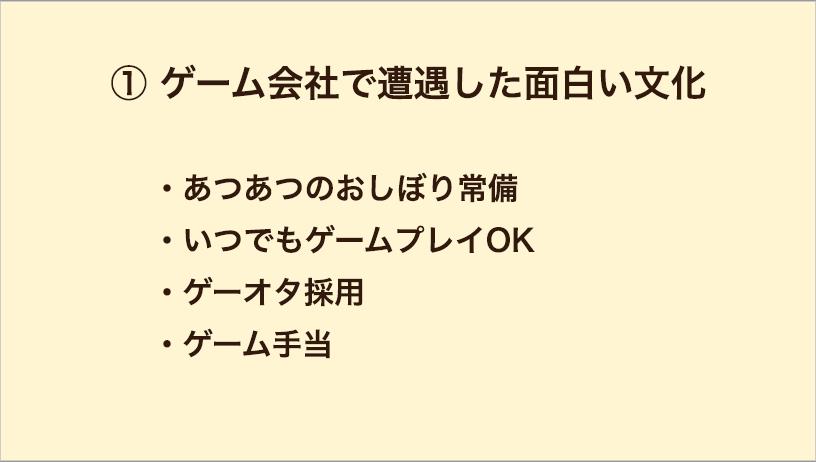 f:id:ulurubiz:20200514145518p:plain
