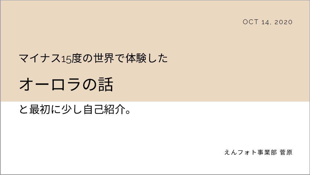 f:id:ulurubiz:20201027191917p:plain