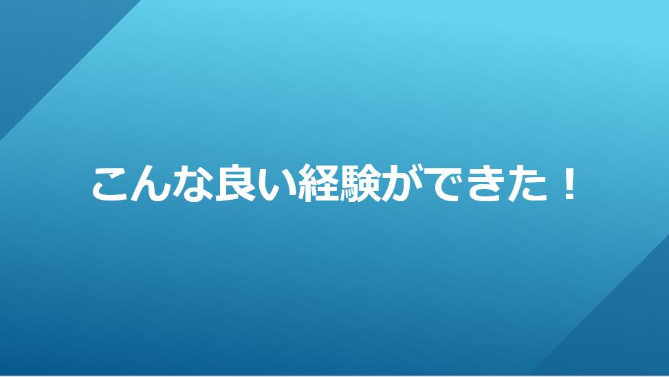 f:id:ulurubiz:20201108091513p:plain