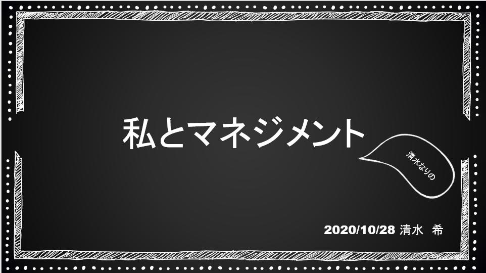 f:id:ulurubiz:20201108091758p:plain