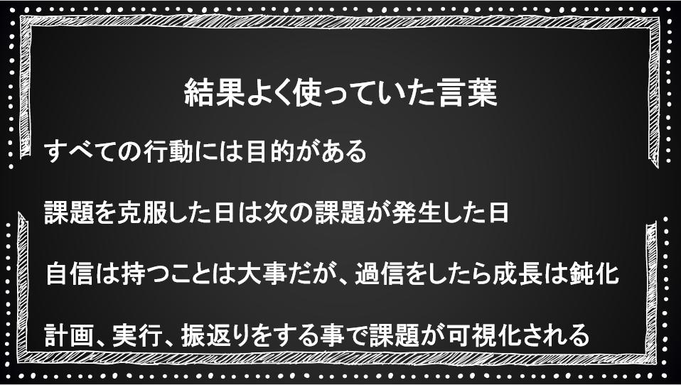 f:id:ulurubiz:20201108091830p:plain
