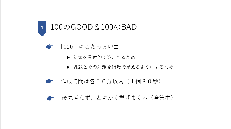 f:id:ulurubiz:20201120215354p:plain