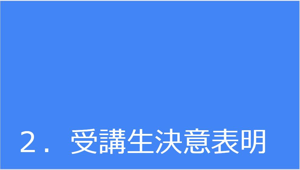 f:id:ulurubiz:20201121092943p:plain