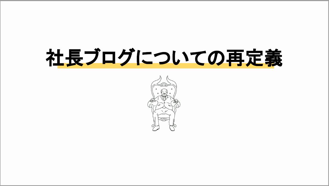 f:id:ulurubiz:20201220165111p:plain