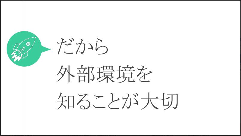 f:id:ulurubiz:20210308200555p:plain