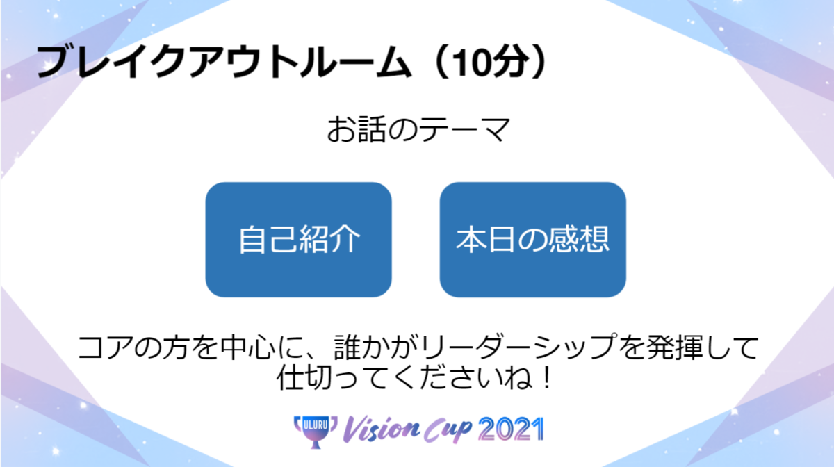 f:id:ulurubiz:20210709080105p:plain