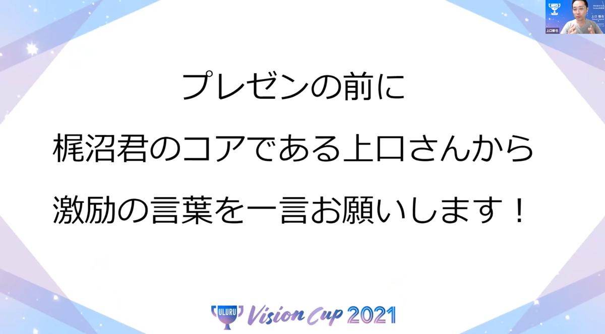 f:id:ulurubiz:20210712120021p:plain