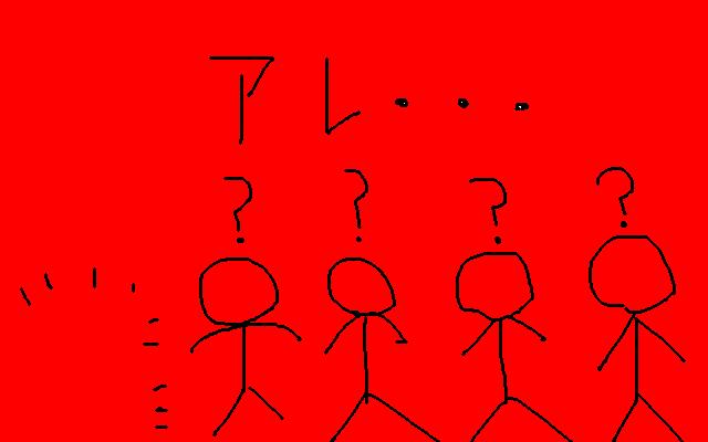 f:id:um9-0213-0303:20170728030735p:plain