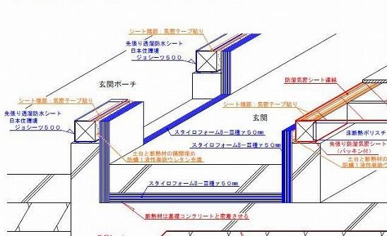 f:id:uma-chu:20200216120331j:plain